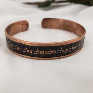 Copper Cuff Bracelet